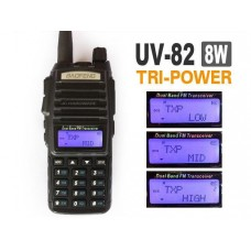 Радиостанция Baofeng uv-82 HP ( Баофенг 82 8 ватт) 3 режима